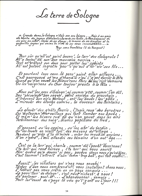 poeme_henri_dedun